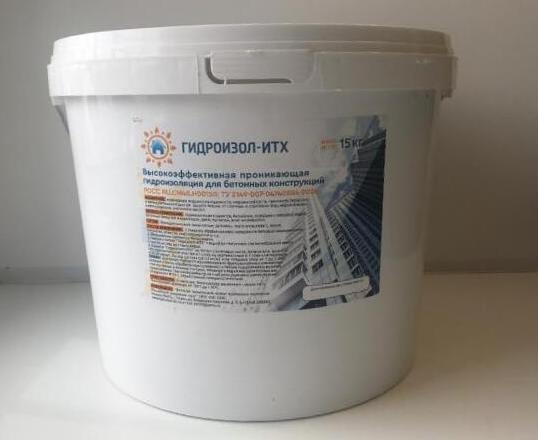 Гидроизол-ИТХ купить в Перми